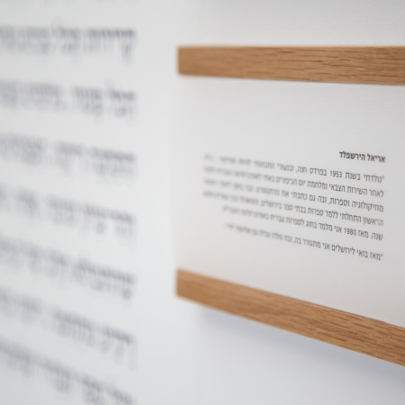 Poetae docti: Poets of the Hebrew University's Faculty of Humanities