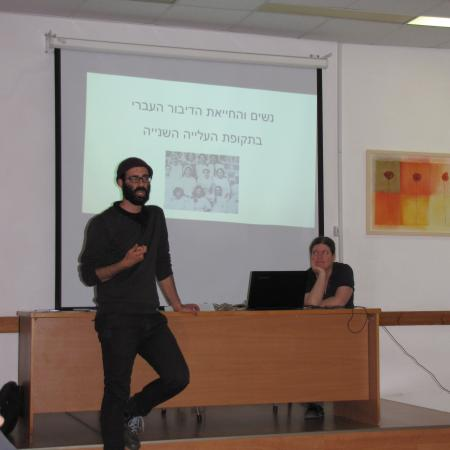 Daniel Shetreet and Miri Bar-Ziv Levy lecturing
