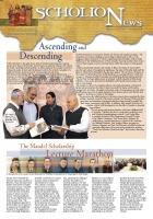 ScholioNews no. 4, 2005
