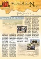 ScholioNews no. 8, 2009