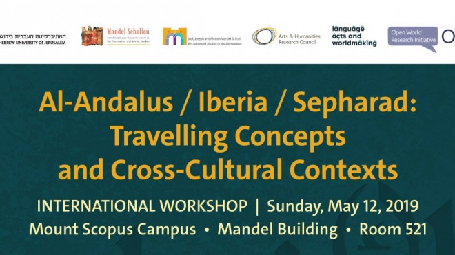 Workshop: Iberia, Al-Andalus, Sepharad: Travelling Concepts and Cross-Cultural Contexts